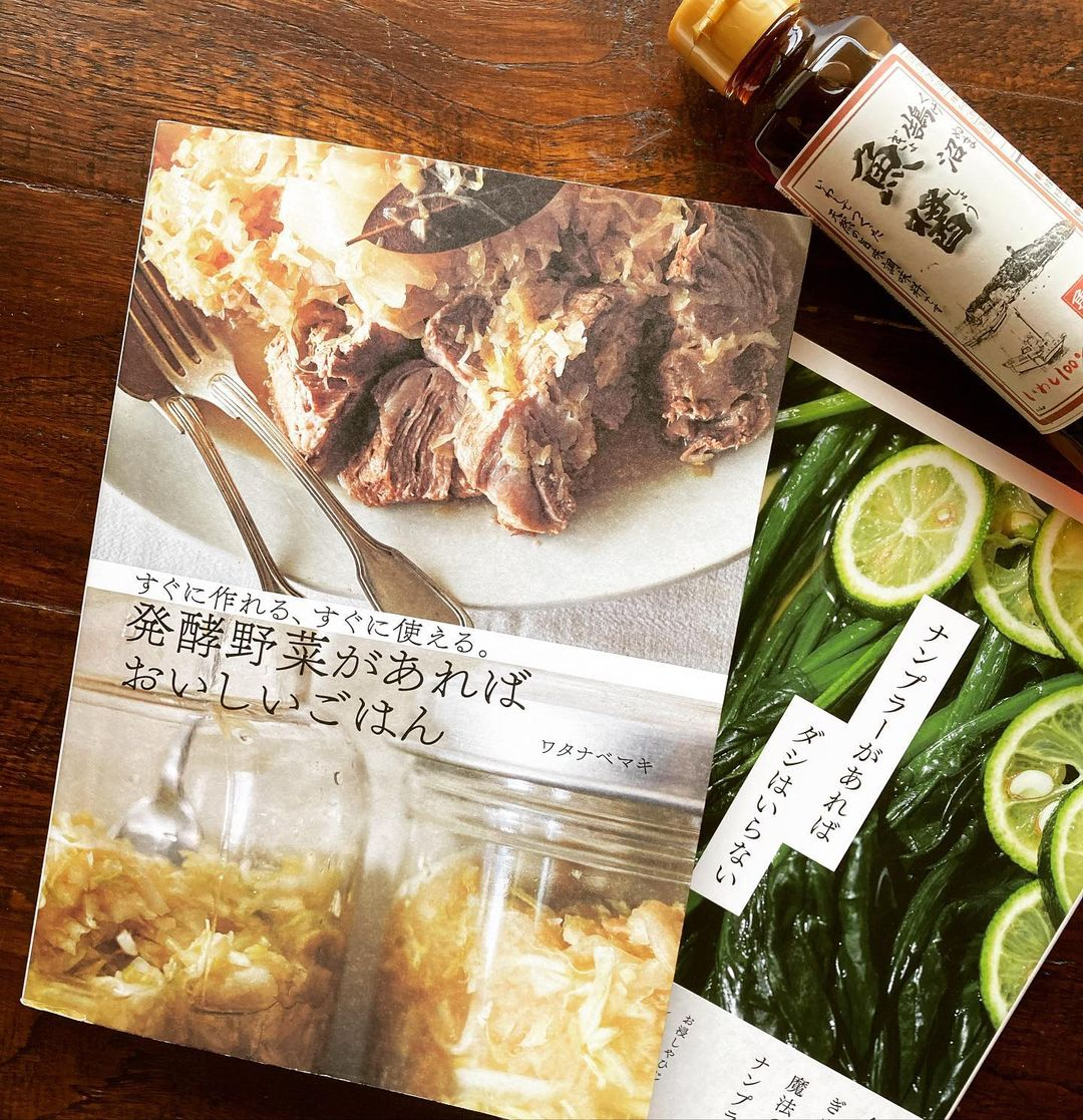 明日は湘南料理塾にてワタナベマキさんの「発酵野菜」レッスン(2021.03.27)
