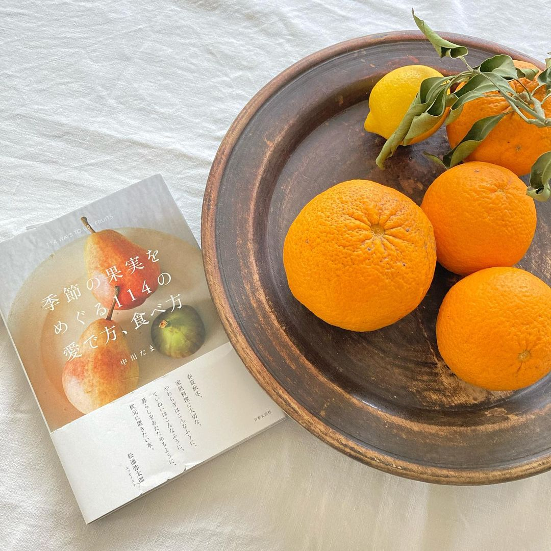 いろんな柑橘がある内に…マーマレードのすすめ。中川たまさんの本と。(2021.03.31)