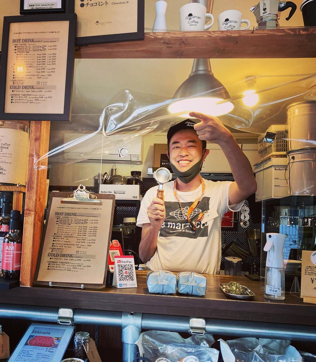 ご近所コーヒースタンドGoodman Coffee(2021.04.02)