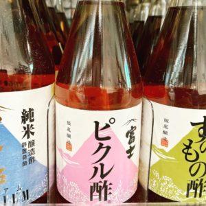 飯尾醸造のピクル酢で、プチトマトのピクルス(2021.05.03)