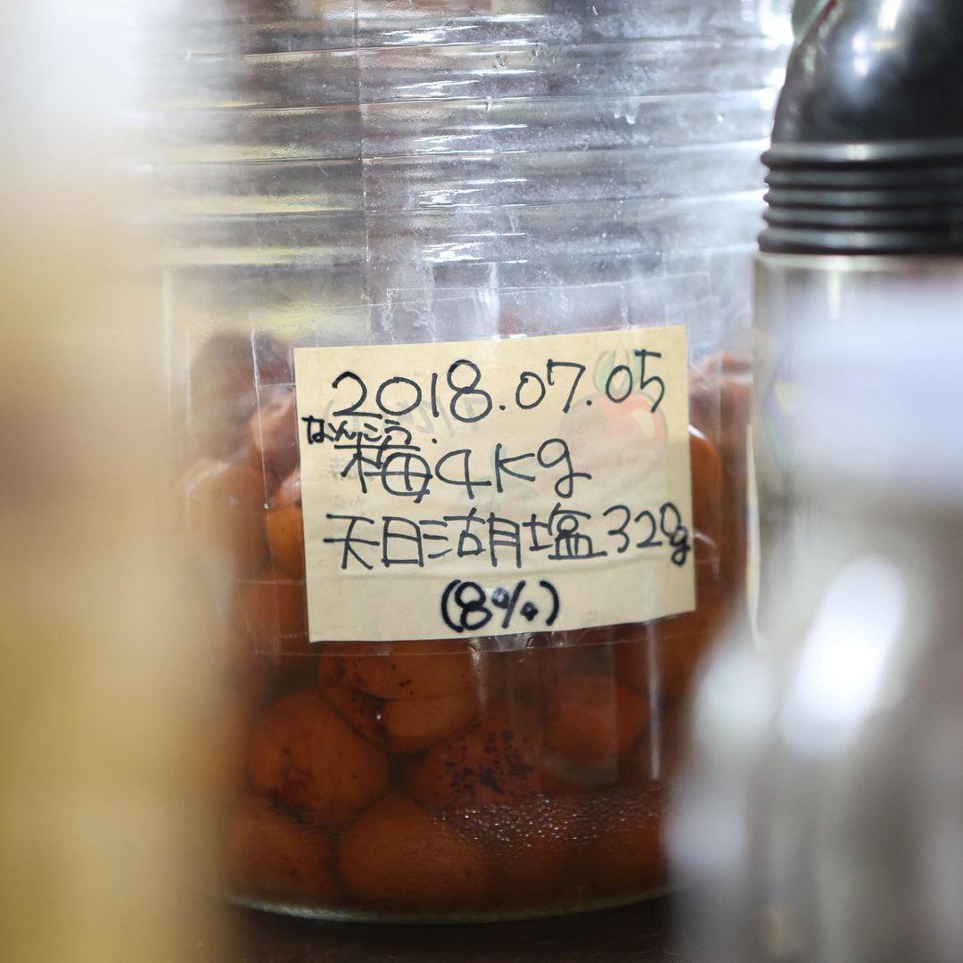 レッスンレポート:岩田紀子さんの梅干し(2021.07.03)